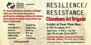 Flyer for the Exhibit