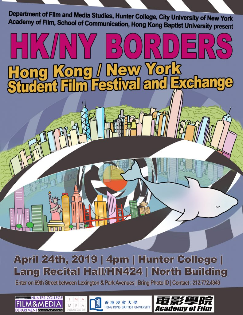 HK NY 2019 event poster