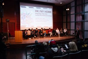 Photo from Hong Kong /New York – Student Film Festival and Exchange