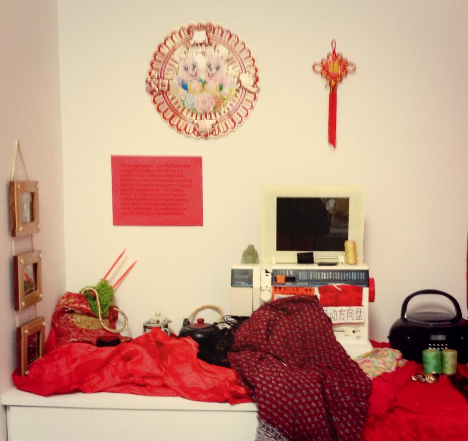 a photograph of a room with Chinese decorations