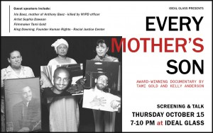 Every Mother's Son screening