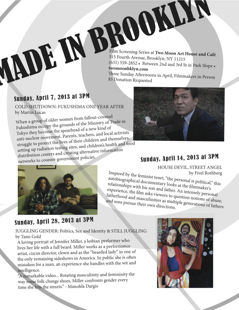 Made in Brooklyn flyer with event information