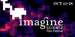 Imagine Science Film Festival logo