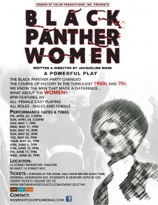 Flyer for Jacqueline Wade's play Black Panther Woman