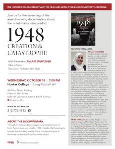 screening1948_v4