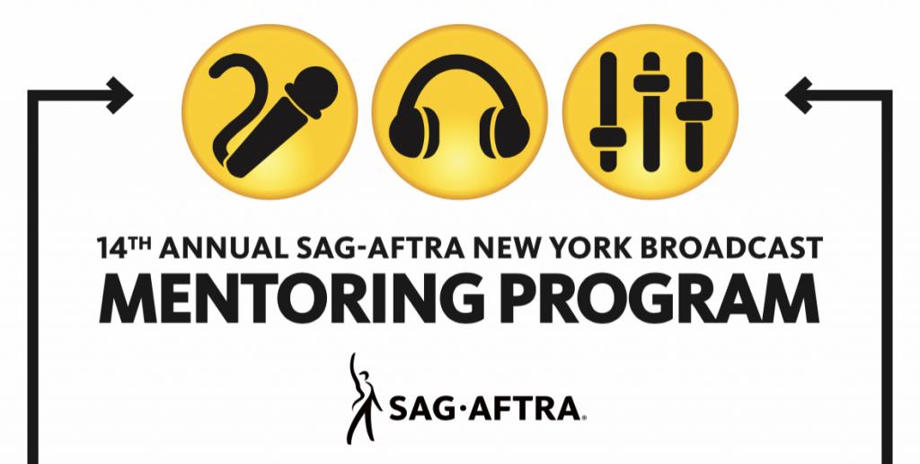 SAG-AFTRA Mentoring Day logo